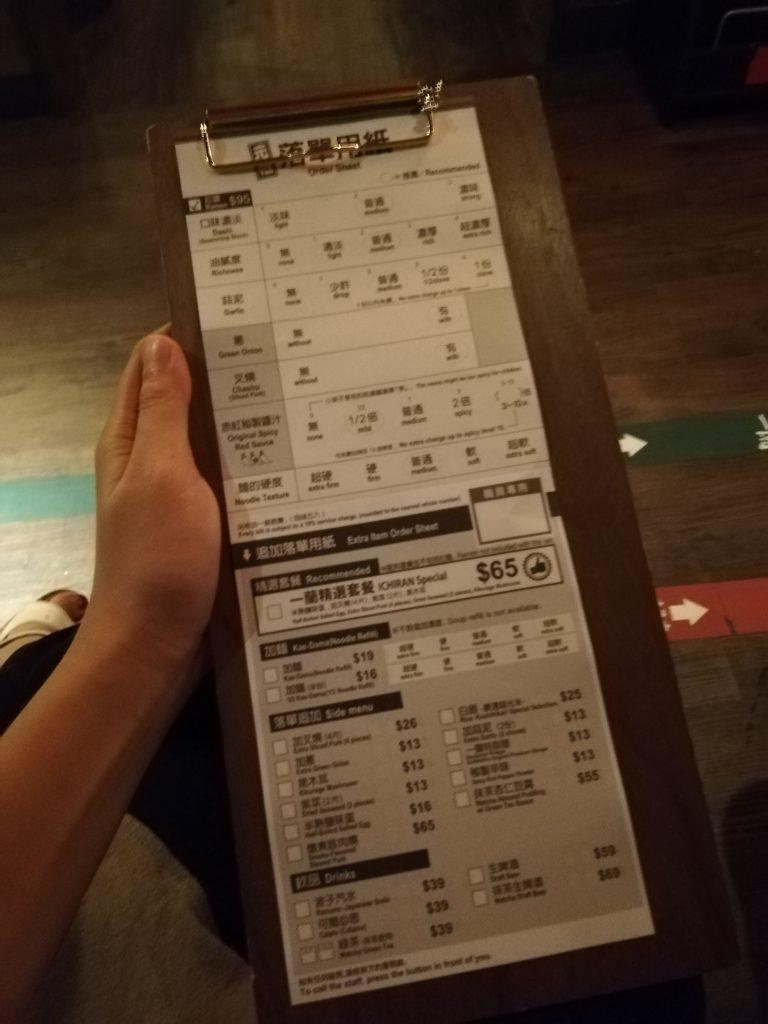 Tonkotsu Ramen Experience in Ichiran