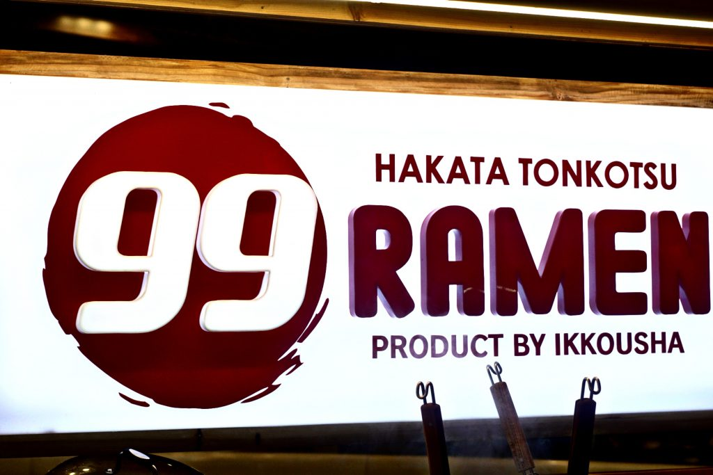 99 Ramen by Ikkousha