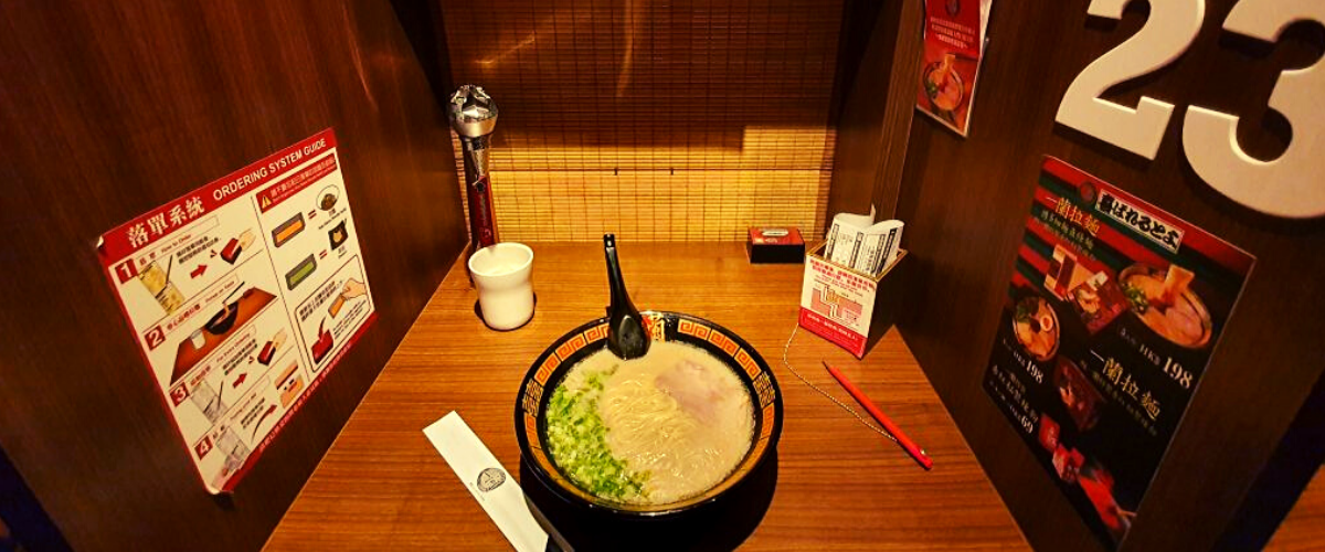 ichiran ramen in kyoto and osaka