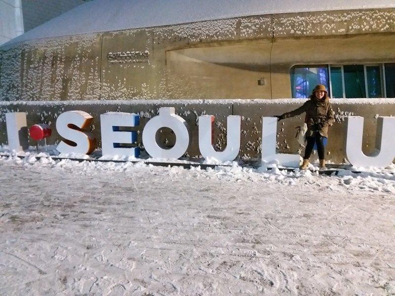 i-seoul-u