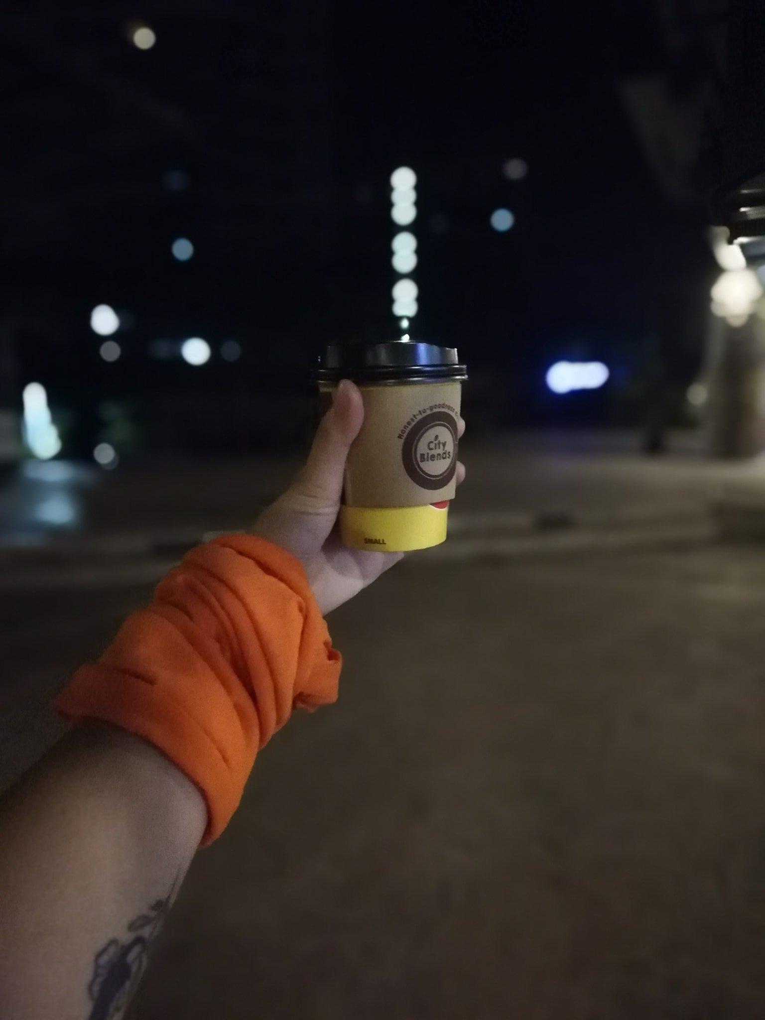 coffee-711