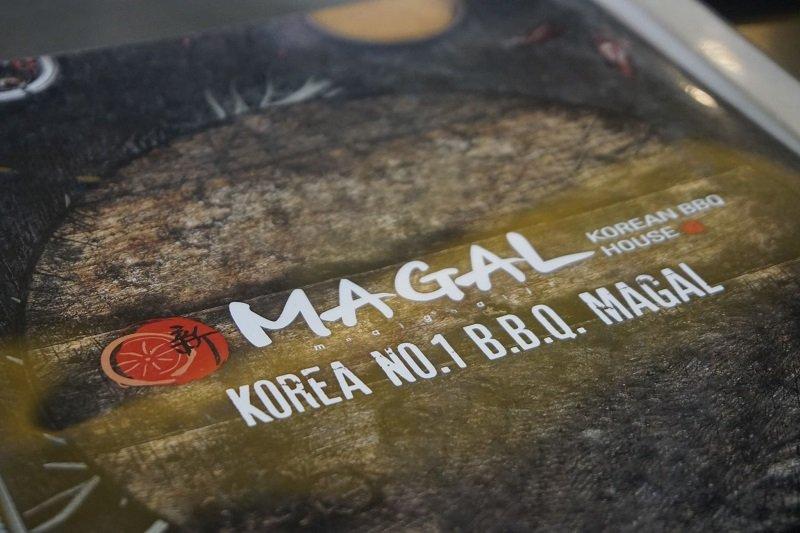 Magal BBQ